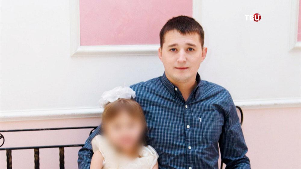 Александр Гришин с дочерью