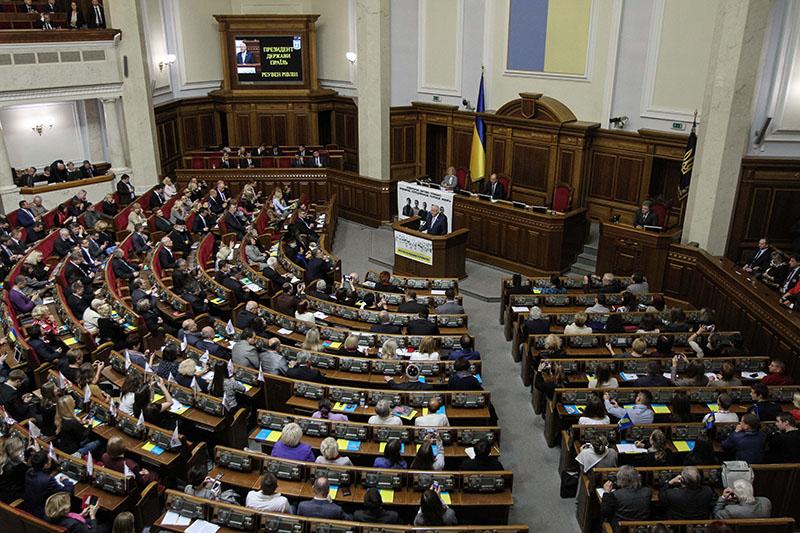 Президент Израиля Реувен Ривлин выступает на заседании Верховной Рады Украины