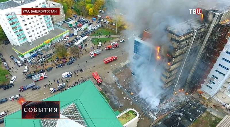 Пожар в Уфе