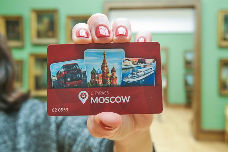 Карта Moscow CityPass