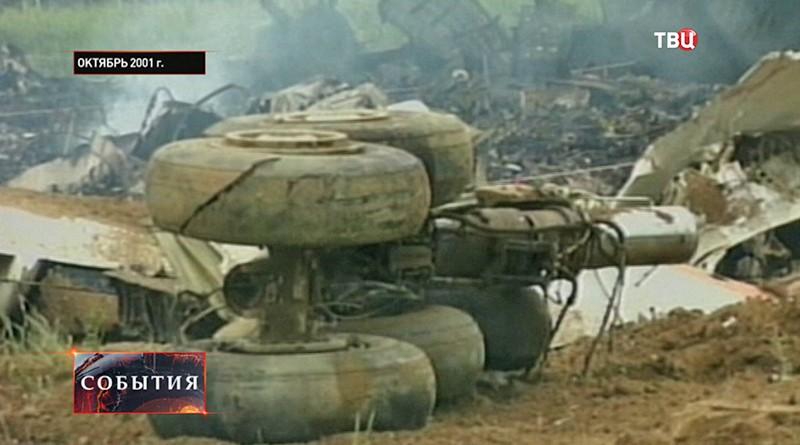 Авиакатастрофа самолета Ту-154 в 2001 году