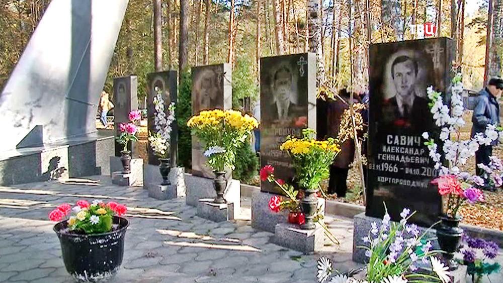 Надгробия погибших в авиакатастрофе Ту-154 в небе над Чёрным морем