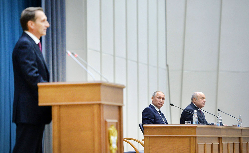 Сергей Нарышкин и Владимир Путин в штаб-квартире Службы внешней разведки России (СВР)