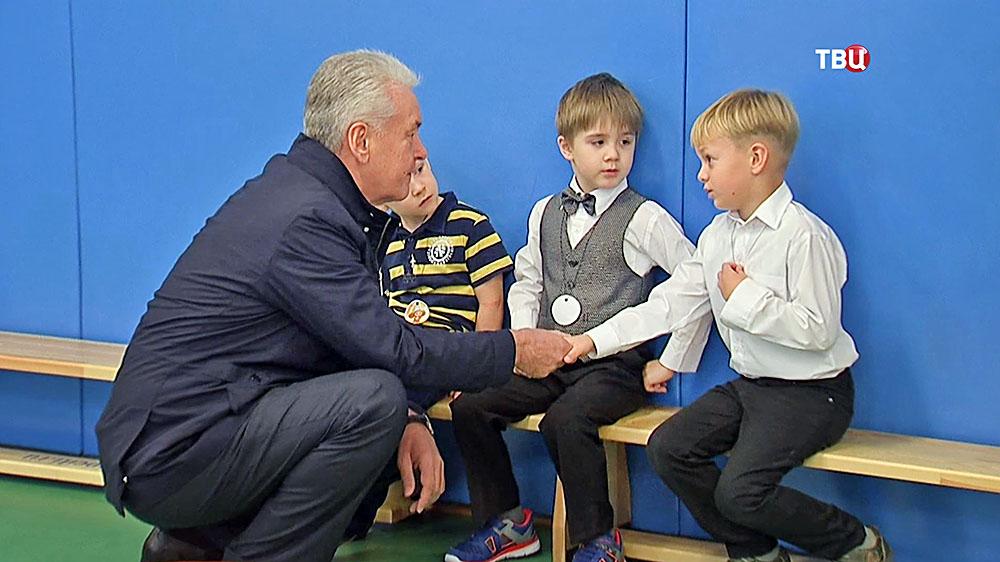 Сергей Собянин общается с детьми в детском саду