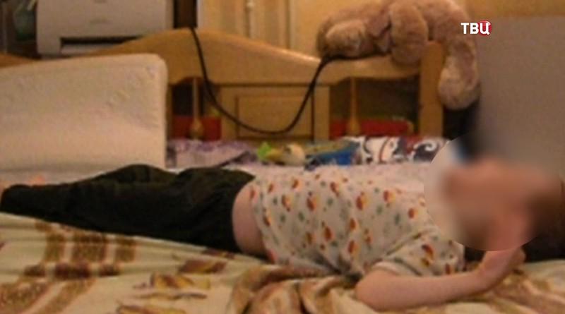 Ребенк-инвалид