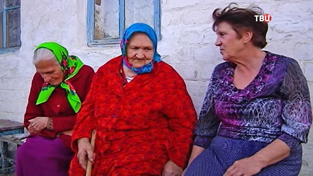 Пенсионеры