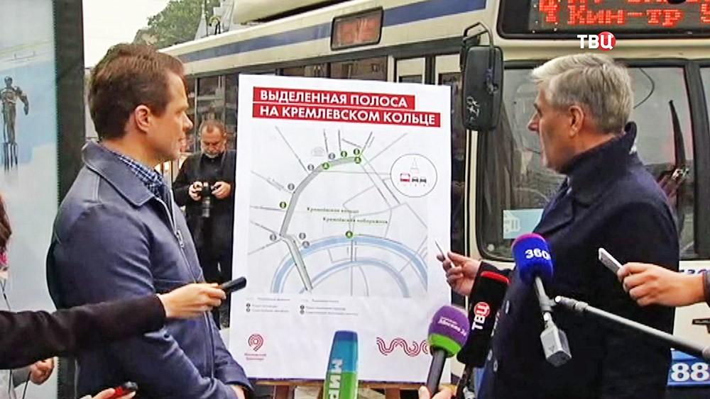 Презентация выделенной полосы на Кремлевском кольце