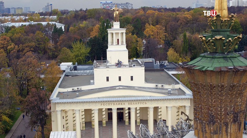 Павильон Республики Беларусь