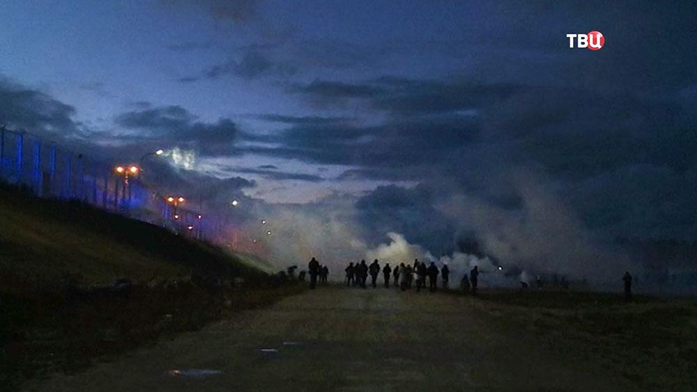 Столкновения мигрантов и полиции во Франции