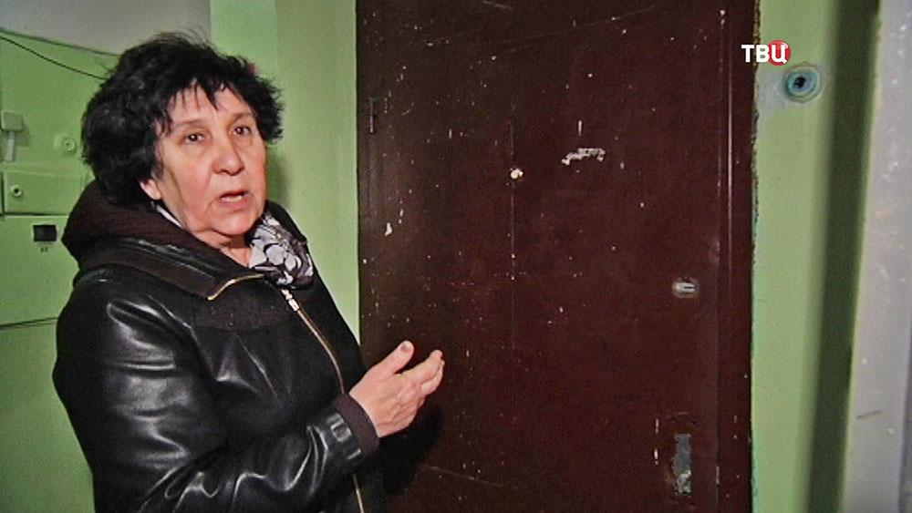 """Пострадавшие от действий """"черных риелторов"""""""