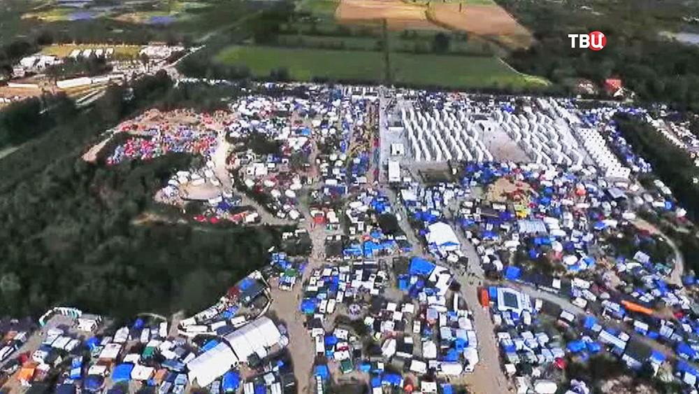 Палаточный городок мигрантов в Европе