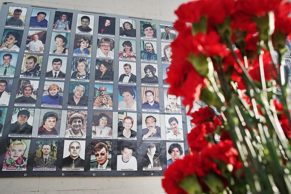 Траурные мероприятия в память о жертвах теракта в театральном центре на Дубровке
