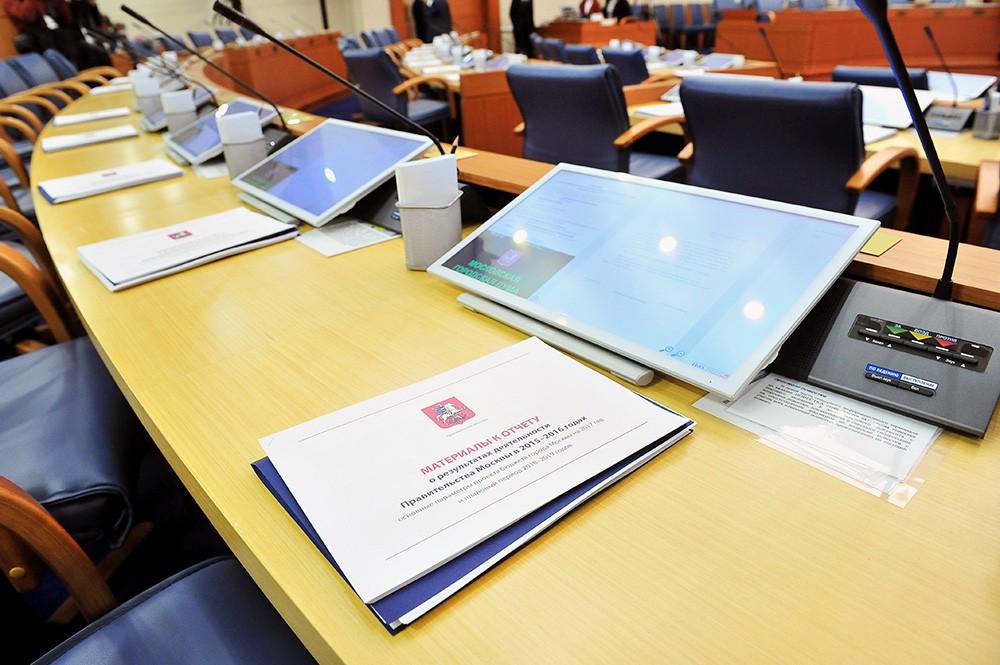 Материалы о результатах работы столичного правительства