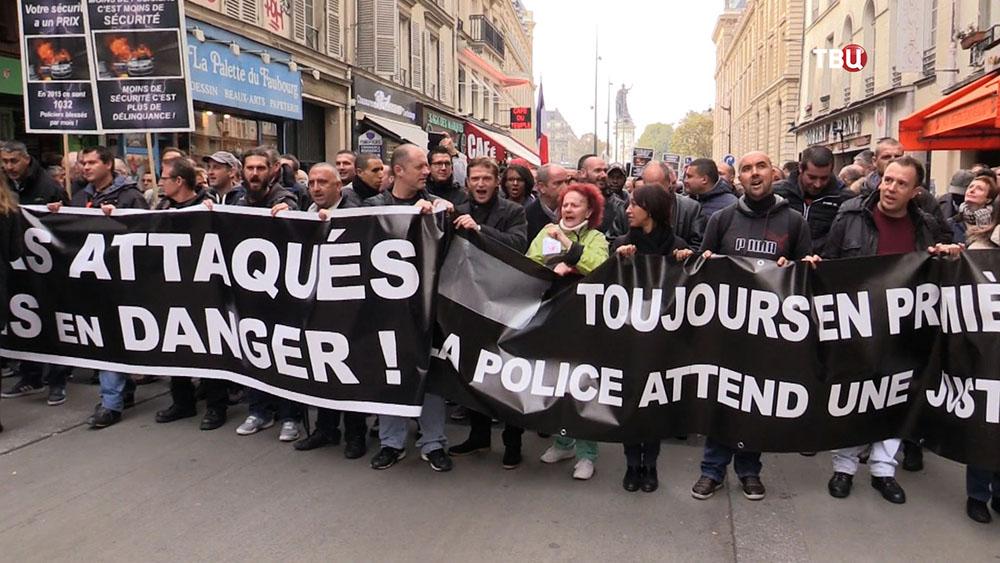 Полицейские Франции вышли на митинг