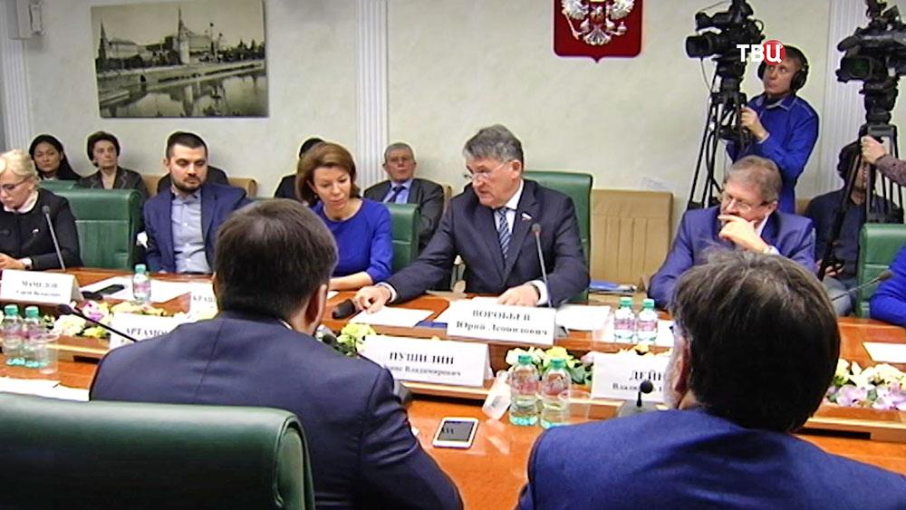 Заседание комитета общественной поддержки жителей юго-востока Украины прошло в Совете Федерации России