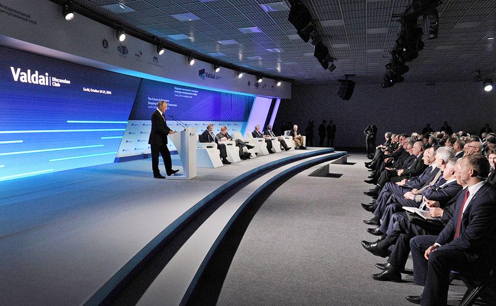 """Заседание Международного дискуссионного клуба """"Валдай"""""""