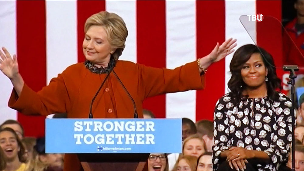 Хилари Клинтон и Мишель Обама