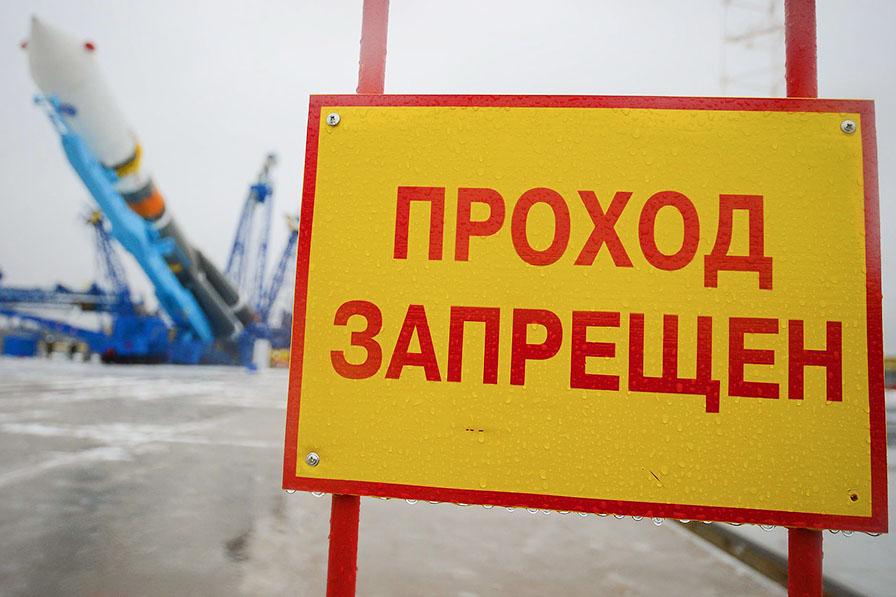 """Подготовка ракеты """"Союз"""" к запуску"""