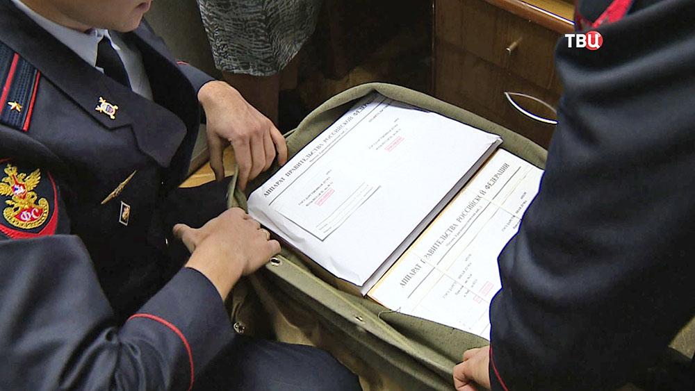 Передача в Госдуму проекта бюджета