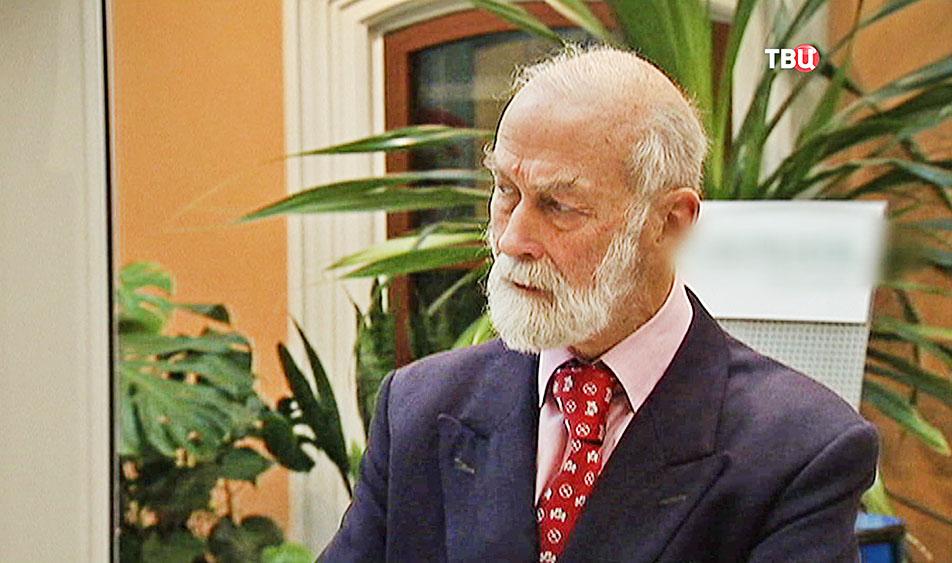 Принц Майкл Кентский