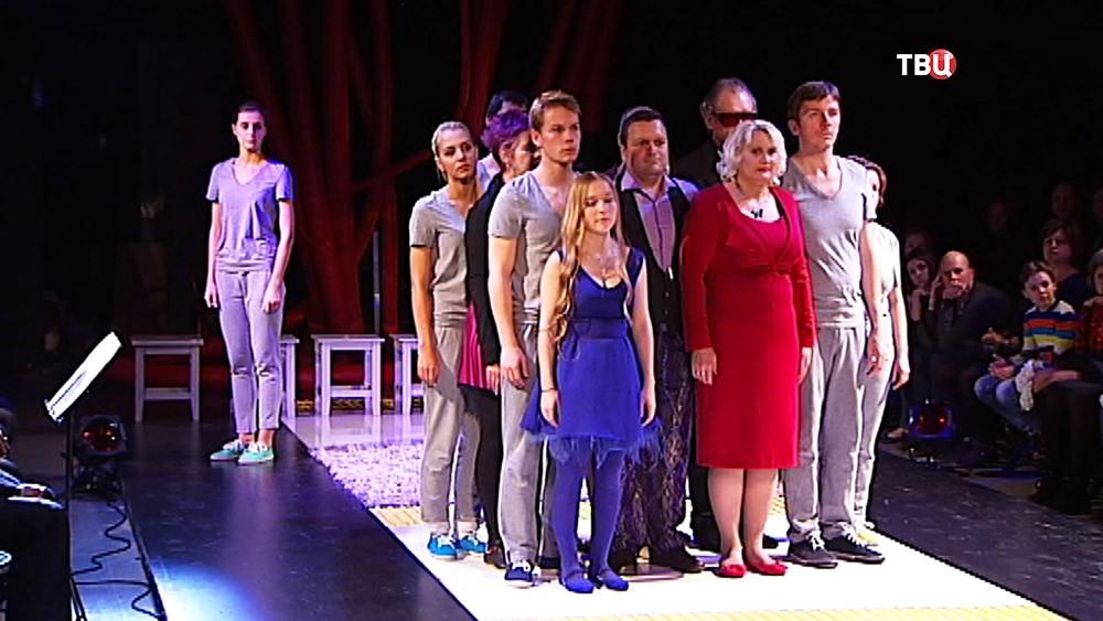 Театральный спектакль