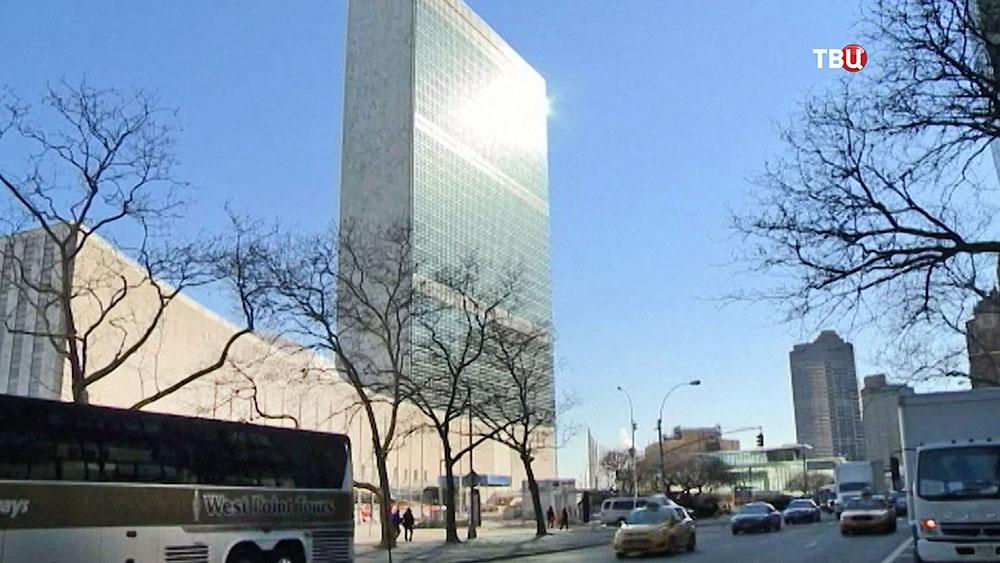 Штаб-квартира ООН в США