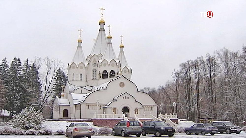 Храм Новомучеников на Бутовском полигоне