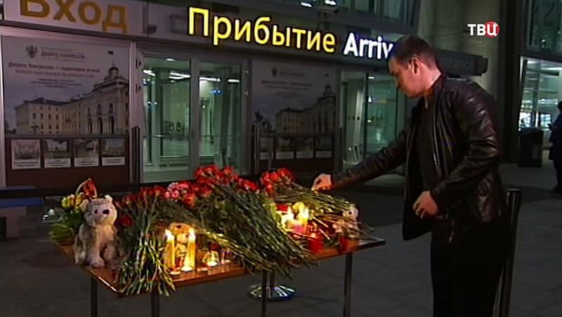 Люди вспоминают жертв крушения А321