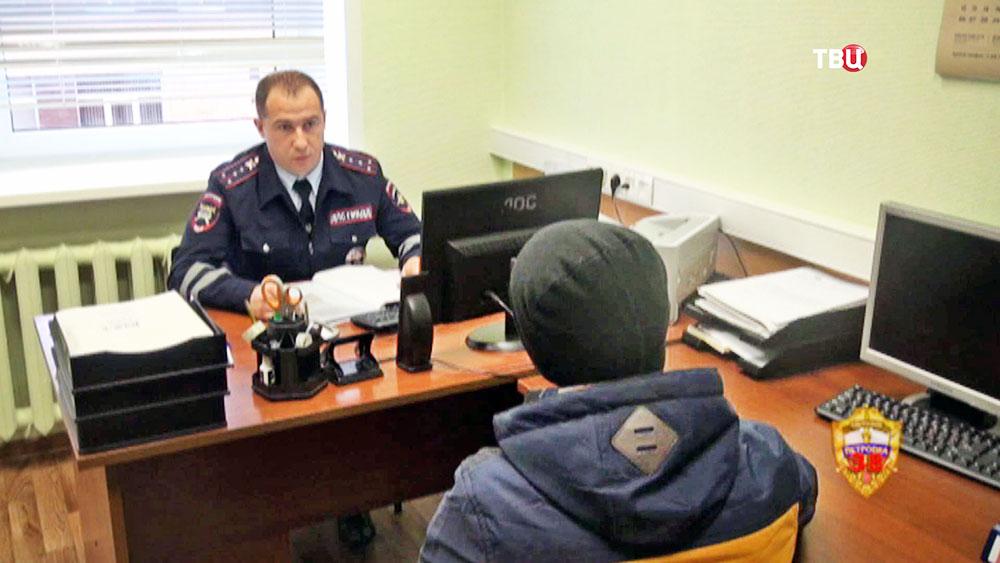 ГН Сбивший двухлетнего мальчика в Новой Москве арестовали на 15 суток