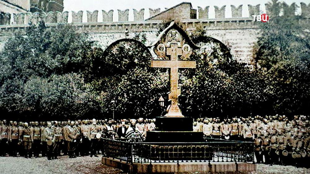 Памятный крест на месте гибели князя Сергея Александровича