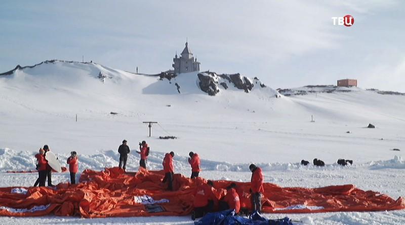 "Участники экспедиции в Антарктиде от ""Клуба лидеров"""