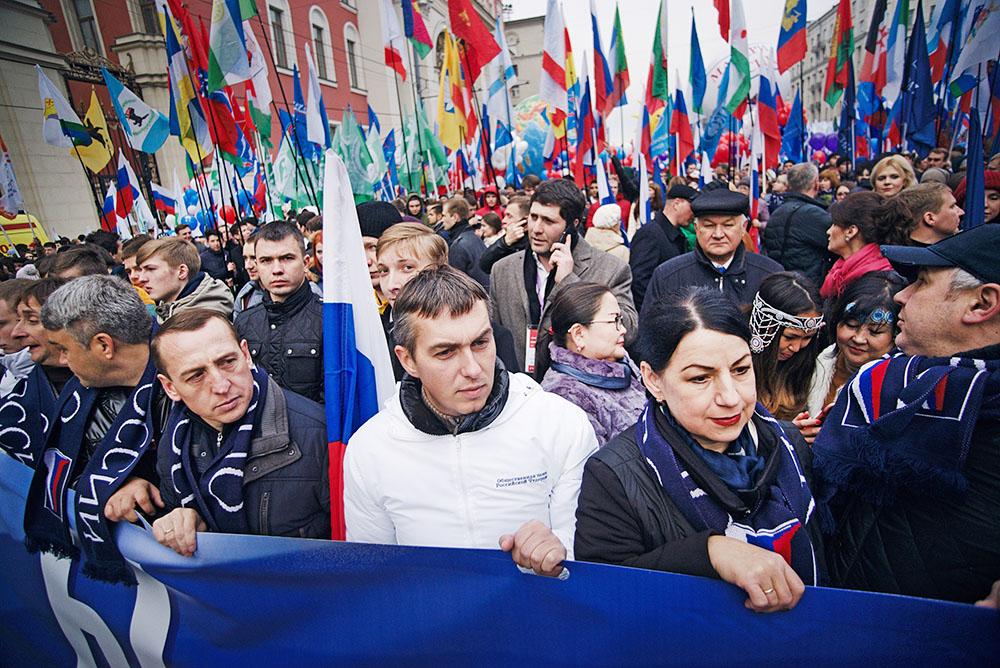 День народного единства в Москве