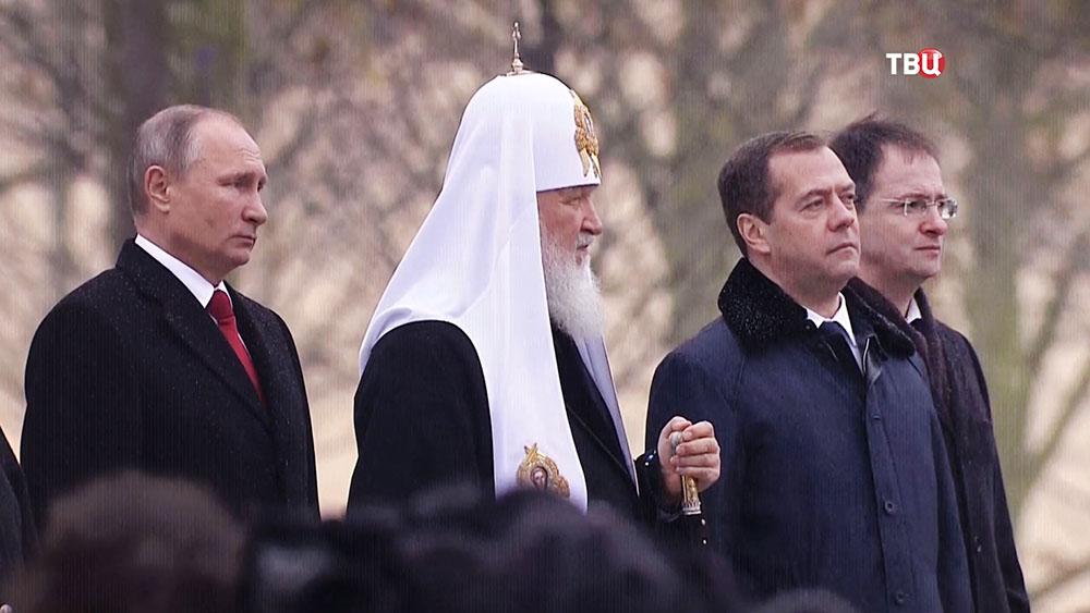 Владимир Путин, патриарх Кирилл, Дмитрий Медведев и Владимир Мединский
