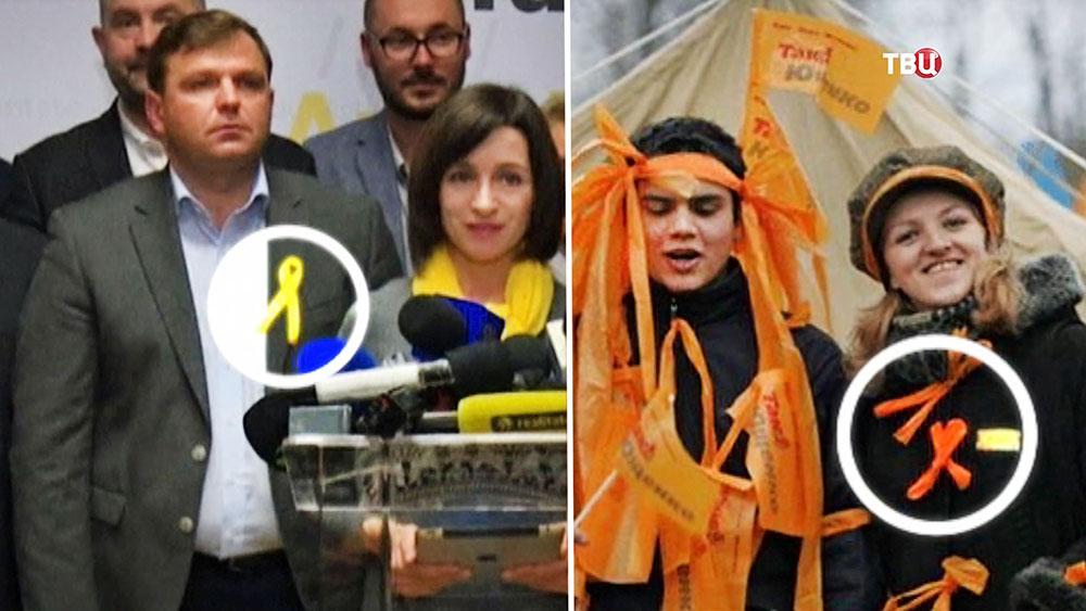 Лидер проевропейской партии Молдовы Майя Санду и фотография активистов на Майдане Незалежности на Украине