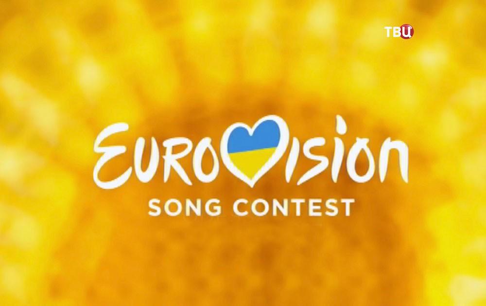 """Логотип музыкального  конкурса """"Евровидение 2017"""""""