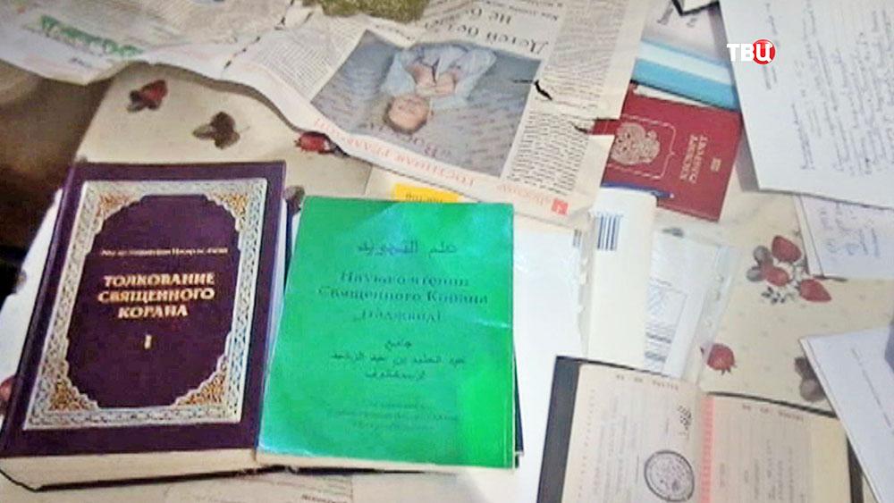 Изъятая исламистская литература