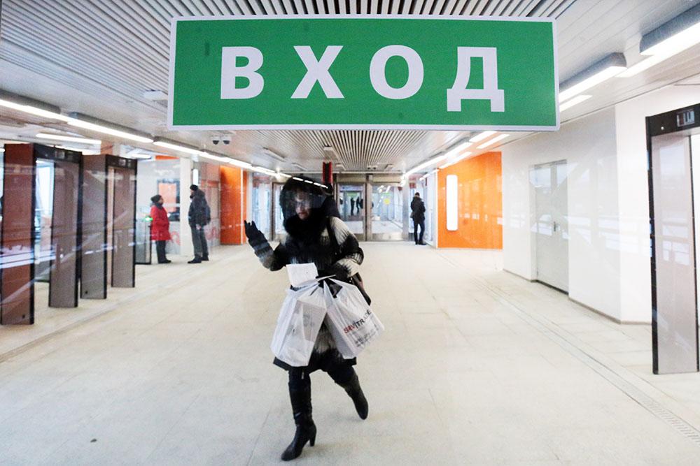 Все станции МЦК открыты для пассажиров