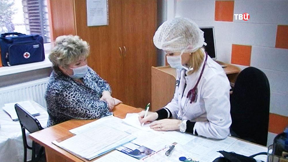 Прием врача в поликлинике