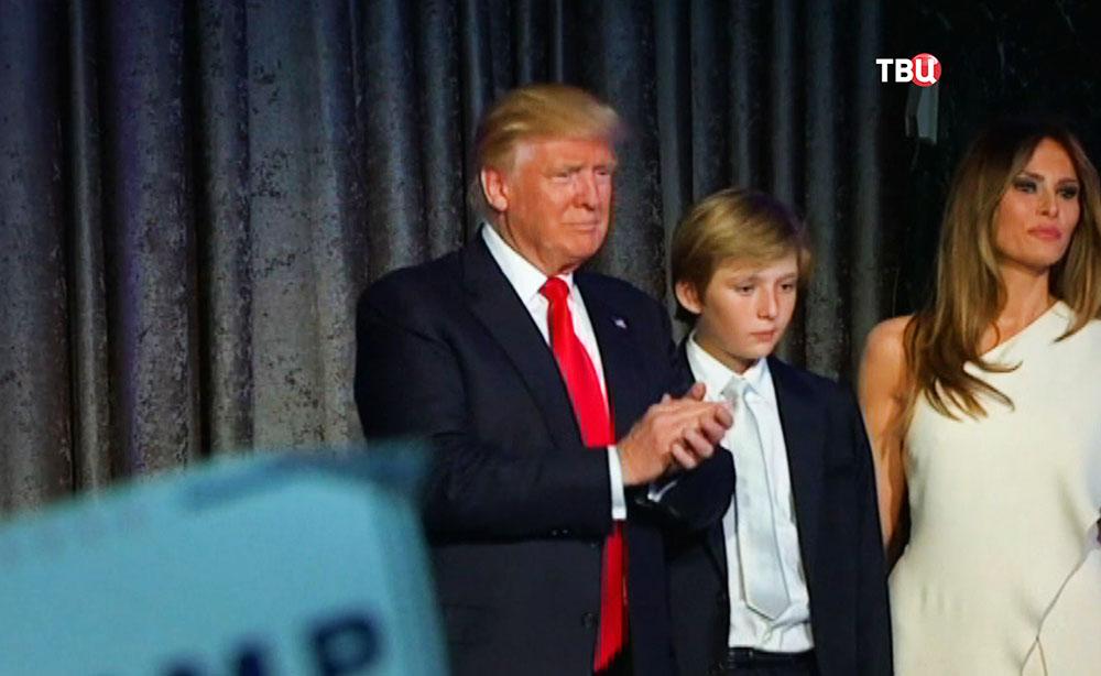 Дональд Трамп с семьей