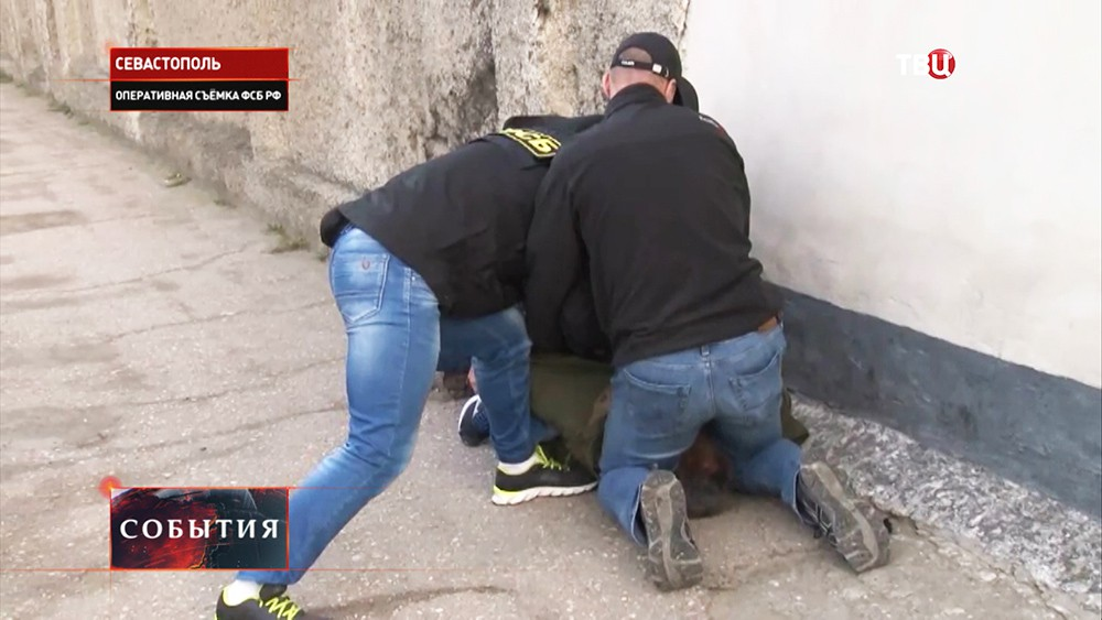 Задержание украинского диверсанта Дмитрия Штыбликова в Севастополе