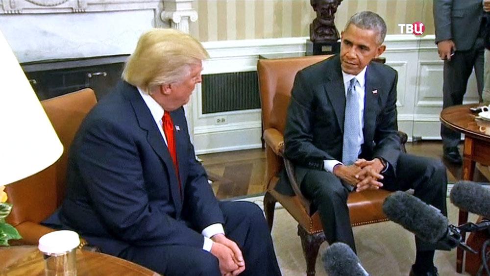 Дональд Трамп и Барак Обама