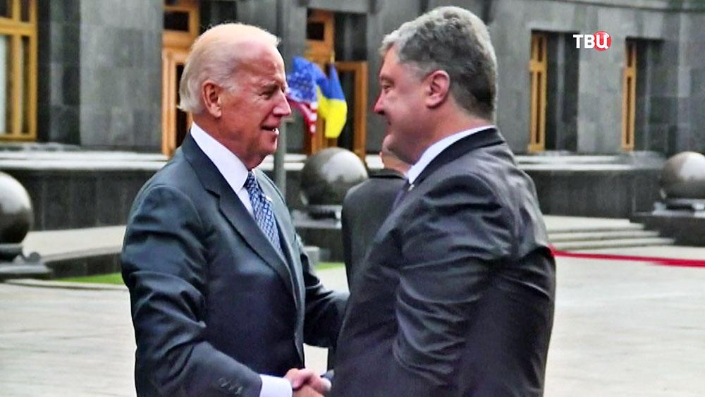 Пётр Порошенко и Джо Байден