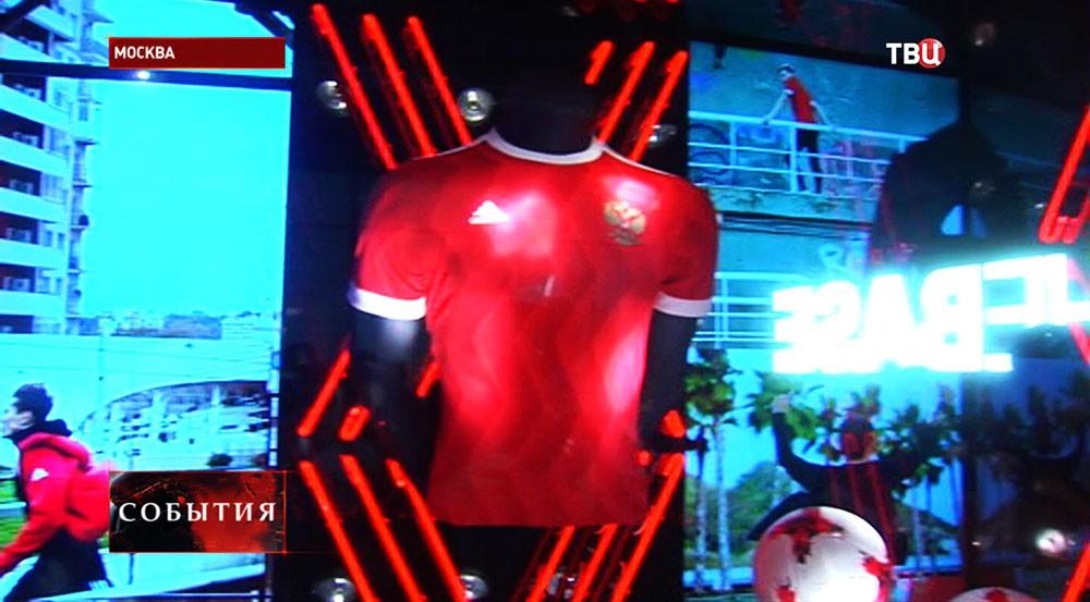 Презентация новой формы сборной России по футболу