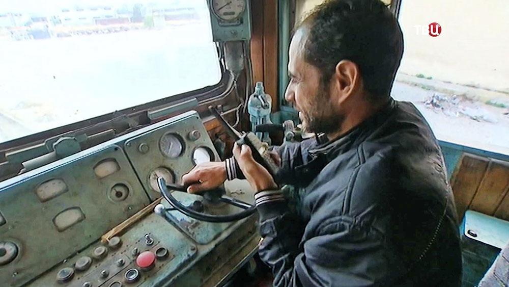 Машинист поезда на железной дороге в Сирии