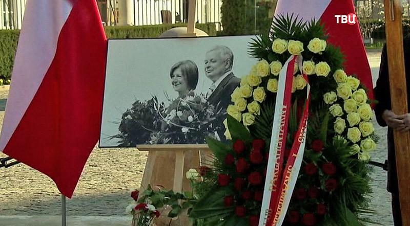 Похороны Леха Качиньского и его жены