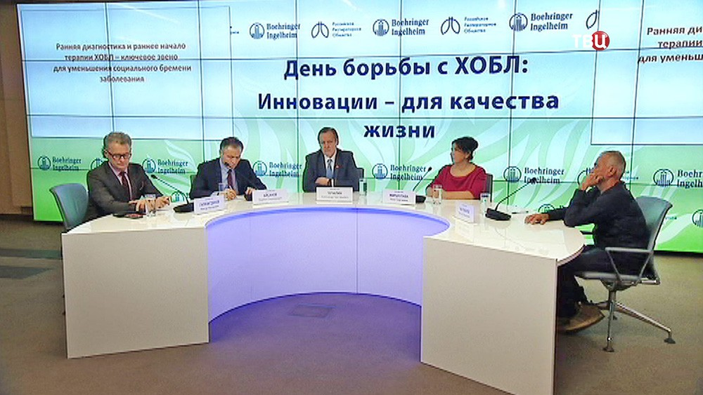 Пресс-конференция Всемирного деня борьбы с ХОБЛ