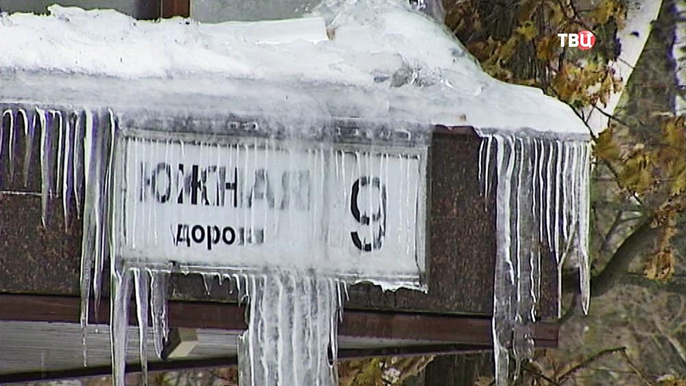 Сосульки в Санкт-Петербурге
