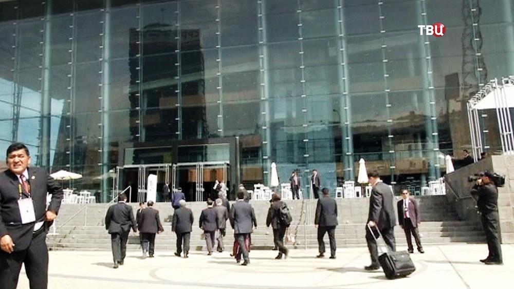 Саммит АТЭС в Перу
