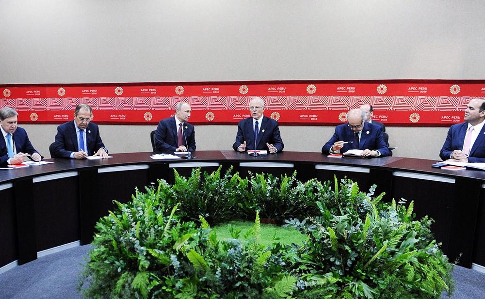 фото с саммит в перу июня октябрь