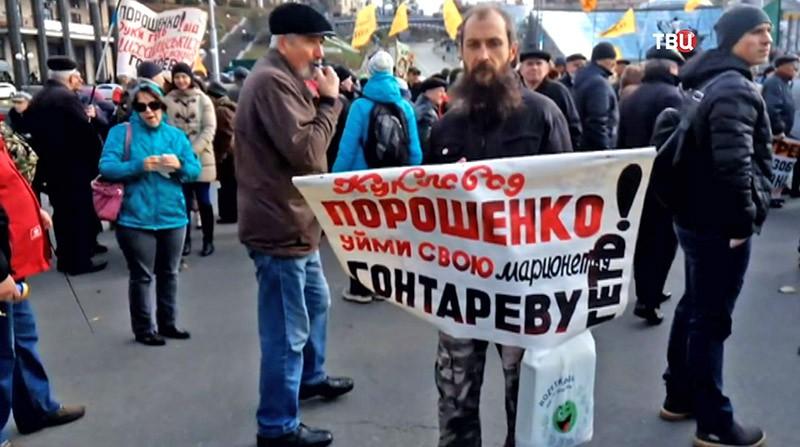 """Смотрите в 22:30 специальный репортаж """"Украина. Три года ждут"""""""